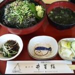 井里絵 - 鯵のぶったたき丼定食