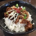 らぁめん じん IHARA店(西中島店) - 焼肉丼(300円)