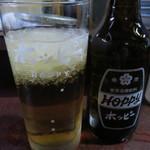 米山 - ホッピー