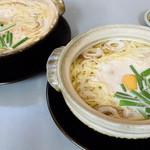 55581321 - 鍋焼きラーメンと塩鍋焼きラーメン