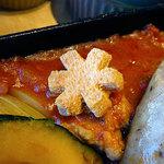 森の間CAFE iGATE IKEUCHI daisetsu - 料理写真:スノーピーク コロダッチで作るチキンのトマト煮込み1200円税別 五穀ご飯、サラダ、デザート、飲み物もついてます。