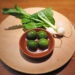 アバロッツ - 和歌山の蕪   オリーブ