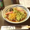 蒔田寿司 - 料理写真:冷やしちから