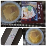赤坂松葉屋 - ◆松茸お吸い物・・松茸風味もよくお吸い物としては美味しい。