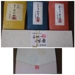 55587071 - ◆箱を開けると「ちりめん山椒」「松茸昆布」「あさり生姜煮」「松茸お吸い物」などの詰め合わせが入っています。