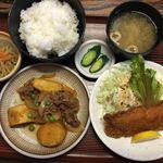 広島 酒呑童子 - 日替り定食