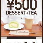 アールバーガー - デザートセット500円