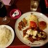 キャプテンズ・キッチン - 料理写真:日替りランチ(金曜) チキンなんばん\842(税込)  コーヒーは、ドリンクチケット引換で、無料。