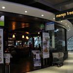 Mango Tree -