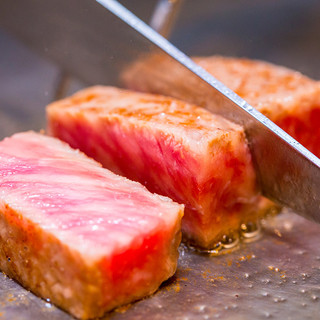 神戸牛の旨みを味わってください