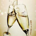 マリナーラ - 追加でスパークリングワイン飲み放題も可能です♪