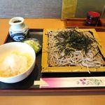 そば処とう庵 - 料理写真:タヌキおろしセイロ(650円)