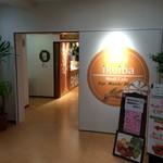 メディカフェ医憩場 - 201609 医憩場 入口付近