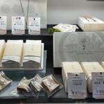 福菱 Kagerou Cafe - 和歌山の味を詰め込んだパウンドケーキ