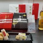 福菱 Kagerou Cafe - 看板商品 「かげろう」「柚もなか」