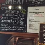 焼肉×バル マルウシミート 銀座2丁目店 -