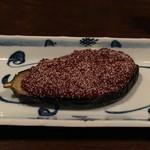 早蕨 - 米茄子の田楽