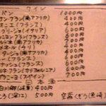 556020 - STANDING 食らい場