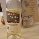 メインダイニングルーム - 金谷ホテルのワイン