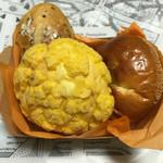 ドンク エディテ - 料理写真:秋の味覚セット    ¥400