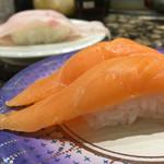 がってん寿司 -