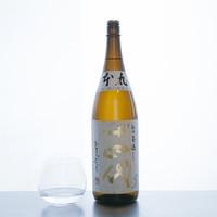 朝とった魚 薩摩じんべえ - 十四代 (山形県/高木酒造)