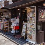 和夢茶Cafe -