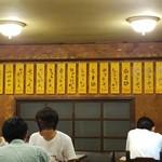 龍朋 - ヤングでいっぱい 2016.8