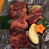 ほるもん高崎 - 料理写真:テールカルビ