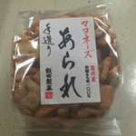 飯田製菓 - 料理写真:マヨネーズあられ¥324 (2016-09)  JAアンテナショップ(奈良・三条通)にて購入