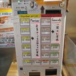 55613517 - 自販機
