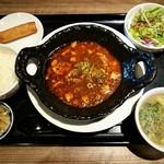 chuukadainingusaien - 麻婆豆腐ランチ 超麻辣