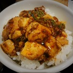 chuukadainingusaien - 麻婆豆腐ランチ 即席麻婆丼
