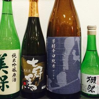 【こだわりの純米酒】