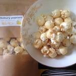 サブリー ポップコーン - 料理写真:塩レモ~~ン^^
