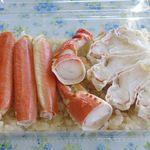 かに弥 - 中にはかにと共に、蟹の旨味がたっぷり染みこんだご飯がいっぱい!