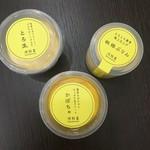 エファール河村屋 - 頂き物のぷりん 賞味期限は4日ほど 2016/09/02(金)