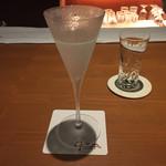 Bar Grand Pa  -