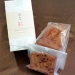 福菱 Kagerou Cafe - パウンドケーキ 苺・チョコ