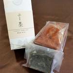 福菱 Kagerou Cafe - パウンドケーキ 備長炭・黒ゴマ
