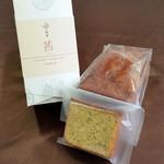 福菱 Kagerou Cafe - パウンドケーキ 川添茶紅茶