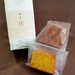 福菱 Kagerou Cafe - パウンドケーキ オレンジ・黒コショウ