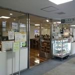 目黒区役所 レストラン - 目黒区庁舎内の役所らしい食事処です。