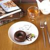 Minatomirai Doughnut みなとみらいドーナツ