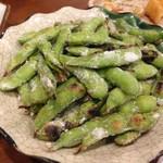 しはち - 炭で焼いた枝豆
