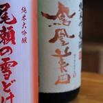 猫じゃらし - ドリンク写真:日本酒