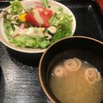 Yakiyakisannoieakasaka - みそ汁とサラダ、ドリンクついて1000円