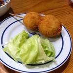 マル八 - 玉葱フライ