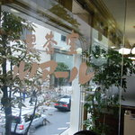 喫茶室ルノアール - 2階入り口