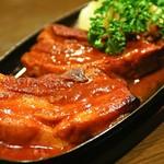 バーデンバーデン - スペアリブ(豚肉、煮込みタイプ)(TAKAO KEISUKE)